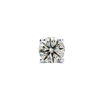1 Carat Single Diamond Stud Earring In 14 Karat White Gold (J-K, I1-I2)