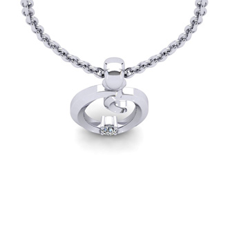 Diamond Accent O Swirly Initial Necklace In 14K White Gold With Free 18 Inch Cable Chain