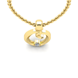 Diamond Accent O Swirly Initial Necklace In 14K Yellow Gold With Free 18 Inch Cable Chain