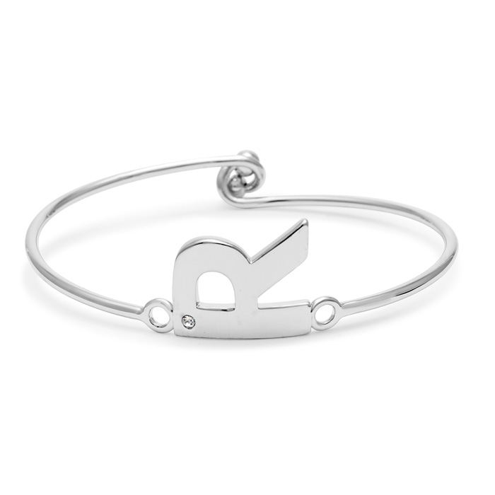 """R"" Initial Bangle Bracelet w/ Cubic Zirconia Accent, 7 Inch by S"