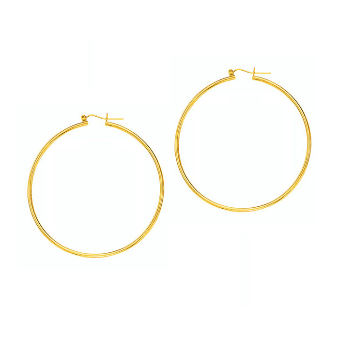 14K Yellow Gold (3 g) Polish Finished 55mm Hoop Earrings w/ Hinge w/ Notched Closure by SuperJeweler