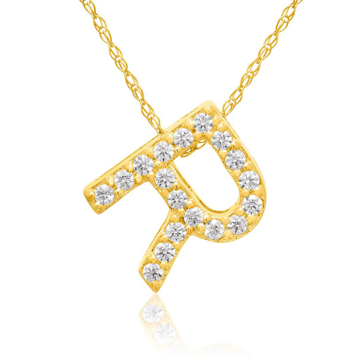 R Initial Necklace in 18K Yellow Gold (2.6 g) w/ 18 Diamonds, G/H