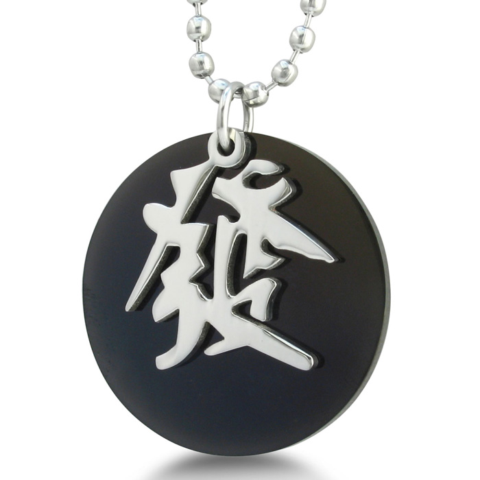 "Image of Stainless Steel Chinese ""Prosperity"" Pendant"