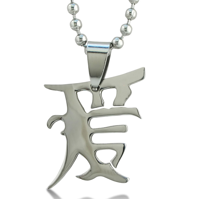 "Image of Stainless Steel Chinese ""Love"" Pendant"