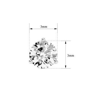 1/4 Carat Natural Genuine Diamond Stud Earrings In Martini Setting, 14 Karat White Gold