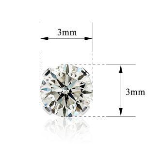 12 Point Single Diamond Stud Earring In 14 Karat White Gold