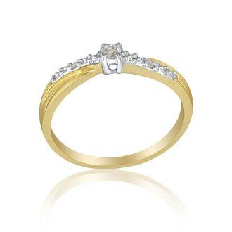 Beautiful Crossover Diamond Promise Ring, 10k Yellow Gold